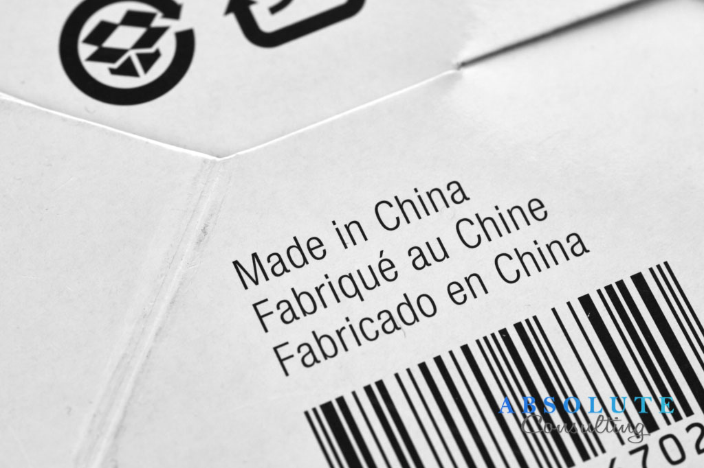 Made in China on a box.